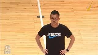 Publication Date: 2019-02-25 | Video Title: 【2018-19年度NIKE全港學界精英籃球比賽】男子組決賽