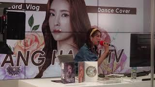 미스 트롯돌 장하온 퍼포먼스 - 장하온 TV 라이브 방…