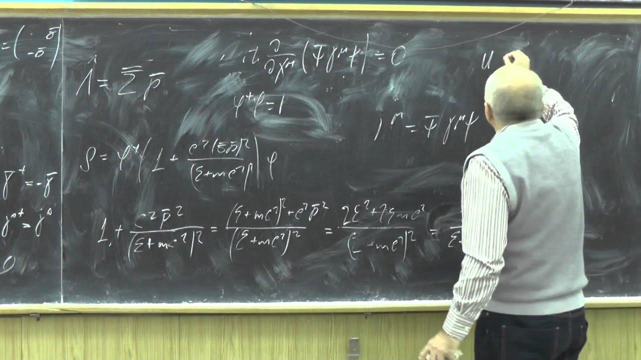 Физика элементарных частиц, Ю.И. Сковпень. Семинар 3