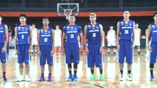 Malaysia vs. Thailand | May 23, 2016 | 5th SEABA Stankovic Cup 2016 THAILAND (TH)