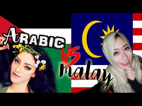 Arabic VS Malay I  Bahasa Arab VS Bahasa Melayu عربى ضد الملايو