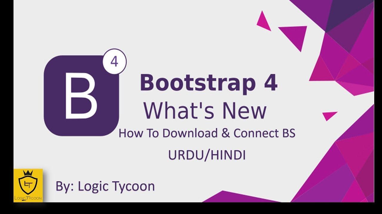 Bootstrap Tutorial In Urdu Pdf