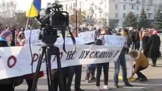 Митинг против торговой блокады Краматорск 2