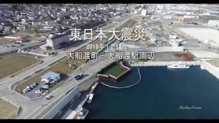 大船渡津波伝承館の投稿