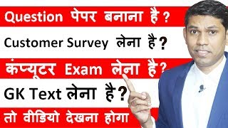 Google Forms tutorial in Hindi || How to create google forms detail explanation in Hindi