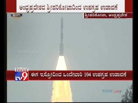 ISRO Successfully Launches Record 104 Satellites In PSLV-C37 Rocket