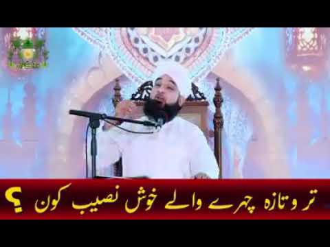 Latest taqreer bayan||naat||mustafai sahab||new video 2017||sunni muslim||islamic world