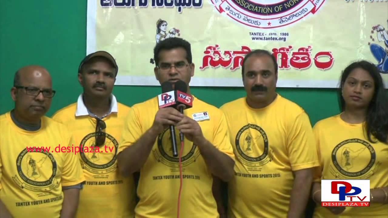 Urumindi Narsimha Reddy Speaking to Media at Tantex Batminton tournament
