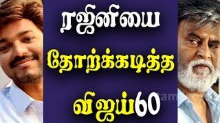 Vijay 60 Soldout for a Huge in Kerala!