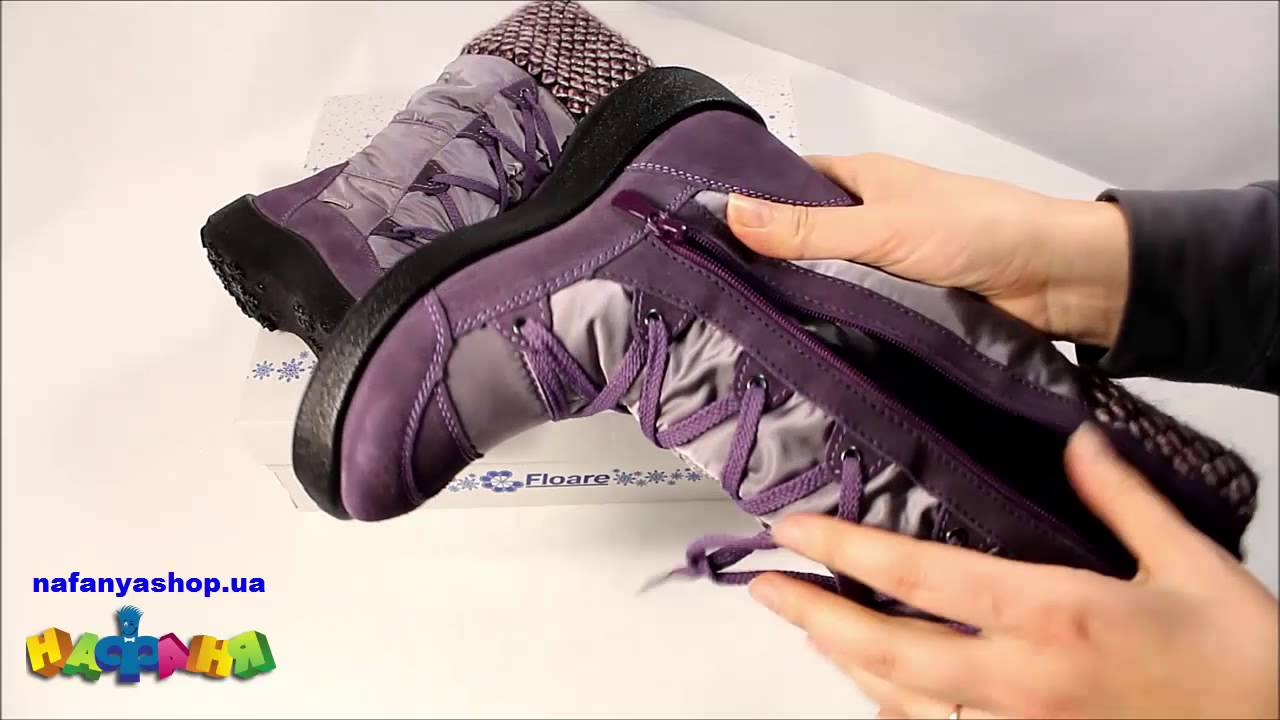 Всегда в наличии большой ассортимент обуви superfit, которую вы можете купить, не выходя из дома, в нашем интернет. Ботинки superfit.