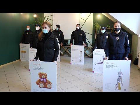 """У рамках Всеукраїнської акції """"16 днів проти насильства"""" в Ужгороді відкрилась фотовиставка"""