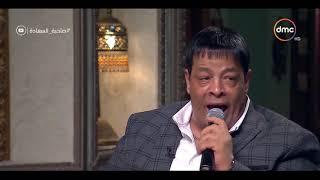 صاحبة السعادة - عبدالباسط حمودة يغني لايف