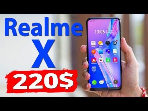 Realme X: Дешевый и крутой смартфон для народа