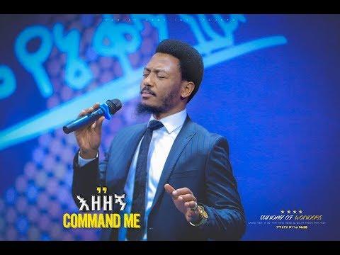 992 እዘዘኝ! ሕይወትን የሚለውጥ አስደናቂ የእግዚአብሔር ቃል! || Prophet Eyu Chufa
