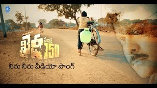 Neeru Neeru Video song || Khaidi No 150 || Tribute to great Farmers || by Dnsr Naga