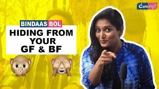What you hide from your Girlfriend & Boyfriend | CafeMarathi Bindaas Bol