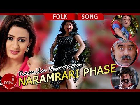 Sushma Karki New Comedy Song 2016 || NARAMRARI PHASE || Khuman Adhikari & Ramila Neupane