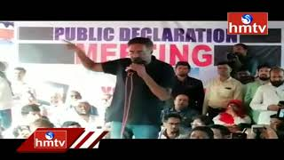 Actor Prakash Raj addressing Anti - CAA meeting at Dharna Chowk || Hyderabad | hmtv Telugu News