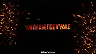 Evvadikevvadu Banisa Song Lyrics l KGF l Black screen l Trending WhatsApp Status Video