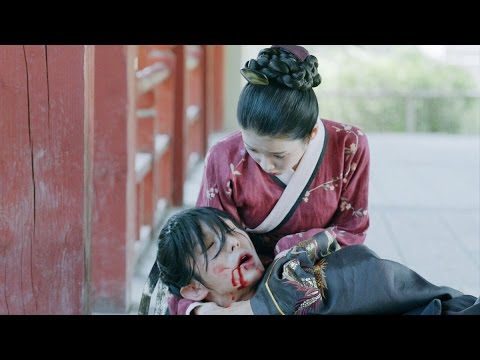 Scarlet Heart:Ryeo Moon Lovers Ep11 Preview