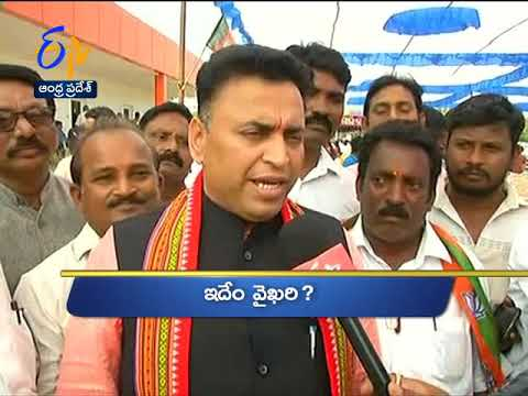 10 PM   Ghantaravam   News Headlines   15th February 2020   ETV Andhra Pradesh
