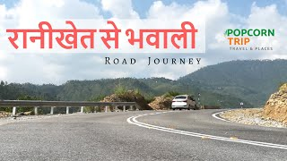 Ranikhet to Bhowali | रानीखेत से भवाली