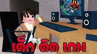 the tales of Rochester child blocks ROBLOX game STORY! |.
