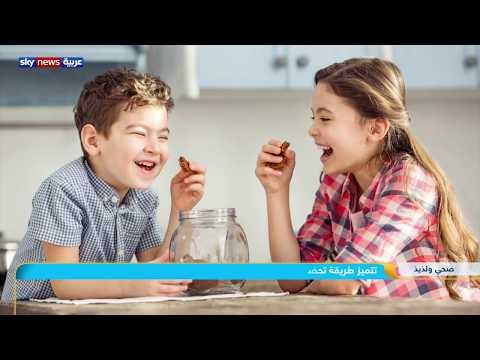 البسكويت والكوكيز من الحلويات الخفيفة التي يحبها الأطفال  - نشر قبل 2 ساعة