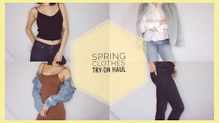 Spring Clothes Try-On Haul l 2018春裝試穿分享