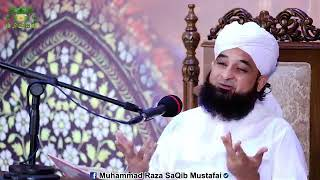 SubhanAllah m.raza saqib mustafai Beautiful bayan must watch🤓