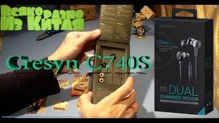 Самые лучшие вставные наушники в мире Cresyn C740S(, 2015-01-30T21:59:07.000Z)