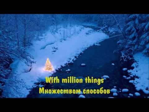 Lindemann Yukon Lyrics Текст песни и перевод