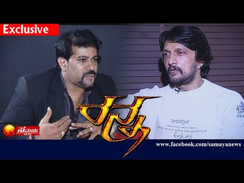 Rocking Ranna with Jaya Prakash Shetty | Samaya News | Kiccha Sudeep