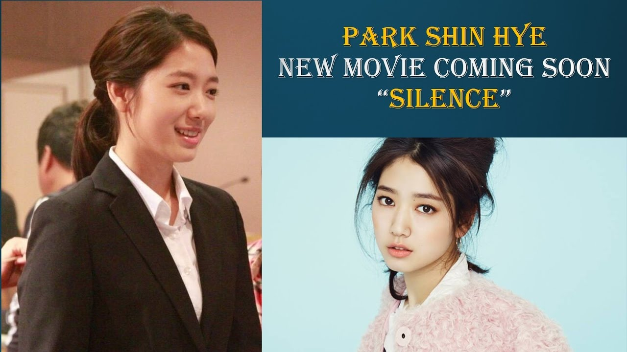 "Park Shin Hye-New Movie Coming Soon ""Silence"" - YouTube"