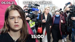 Акция врачей у колонии Навального. Жертва «скопинского маньяка» получила госзащиту