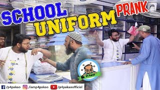 | School Uniform Shop Prank | By Nadir Ali In | P4 Pakao | 2019