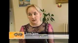 Марий Эл ТВ: Всеобщий диктант на марийском языке в Йошкар-Оле