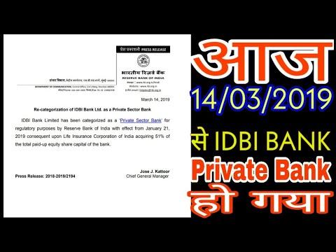 IDBI BANK आज से private Bank हो गया ।