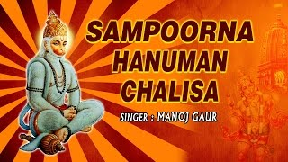 Gambar cover SAMPOORNA HANUMAN CHALISA BY MANOJ GAUR I FULL AUDIO SONGS JUKE BOX