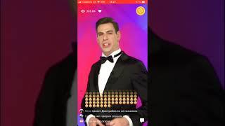 Игра Клевер 12 апреля 2018 Дневной выпуск Дмитрий Дюжев
