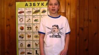 Nikola reads Simbol Vere НИКОЛА 11 ЧИТА СИМВОЛ ВЕРЕ