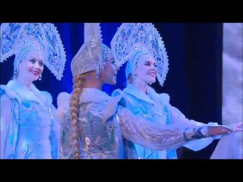 APFest 2016  Русский филармонический оркестр и ансамбль танца Сибири им  Годенко