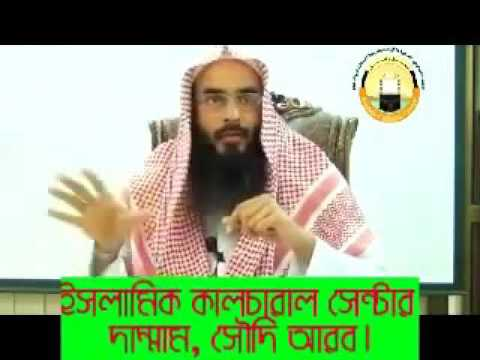 Bangla যাদুর...