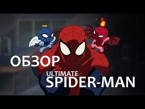 совершенный. человек паук. vs совершенный. дедпул