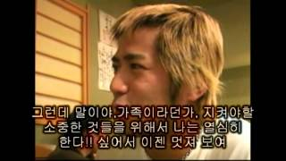 情熱大陸 EXILE (イグザイル)編 五十嵐広行 インタービュー スゴイ.