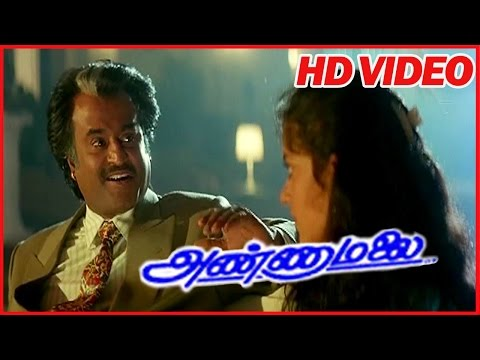 Annamalai | Rajini advice his daughter about love | Best Scenes | Tamil Movies | Rajinikanth