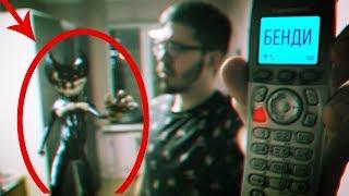 Вызов Духов Звонок Бенди и Чернильная машина Бенди Говорил с нами по Телефону Потусторонние