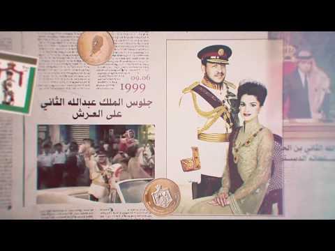 Motion Graphics - 100 Years Great Arab Revolt