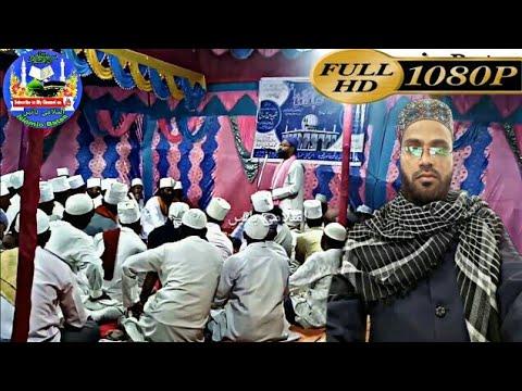 Firoz Ambar latest Kalam new naat2018Mudaton Baad Ye Anmol Ghadhi Aai Hai IslamicBaatein फीरोज आम्बर