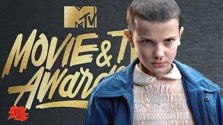 КТО ВЗЯЛ НАГРАДЫ MTV MOVIE & TV AWARDS 2018 ИЗ ВАШИХ ЛЮБИМЫХ ФИЛЬМОВ И СЕРИАЛОВ